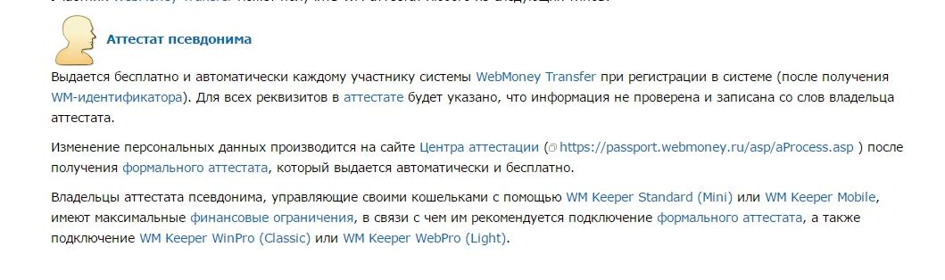 как получить перевод на карту онлайн