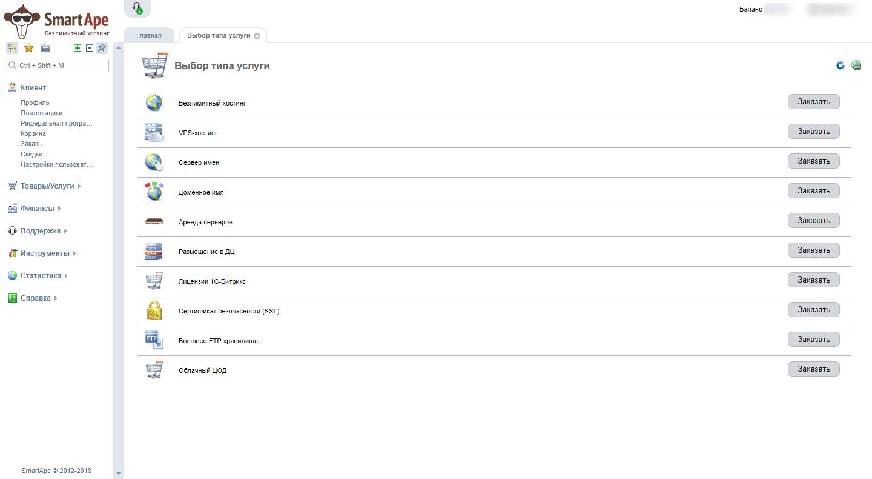 Хостинг smartape отзывы как сделать windows хостинг