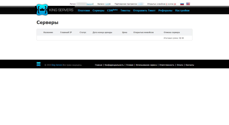 Сервис видео хостинга хостинг 30 доменов