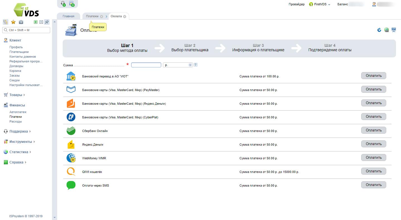Система управления клиентами хостинга как по имени сайта найти хостинг