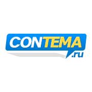 contema.ru