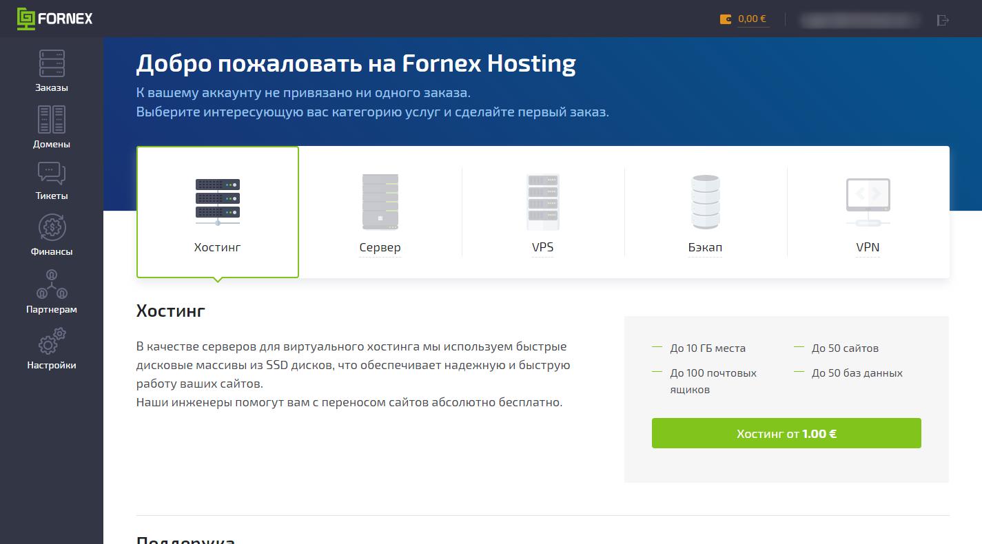 Бесплатные хостинги и хорошем качестве хостинг для jabber сервера