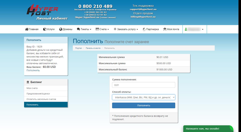 Отзывы хостинга украина ru хостинг обзор и