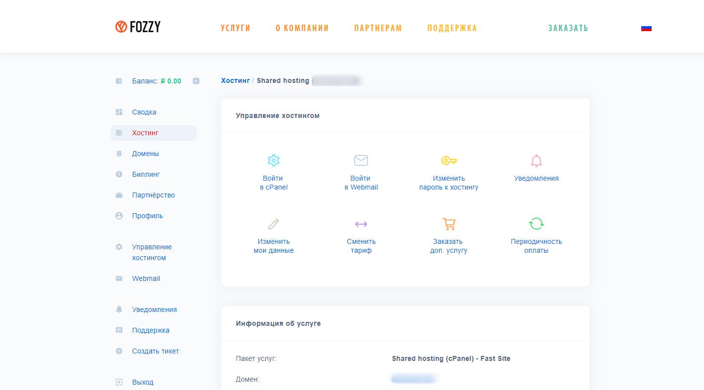 Net ru отзывы о хостинге как открыть компанию хостинг