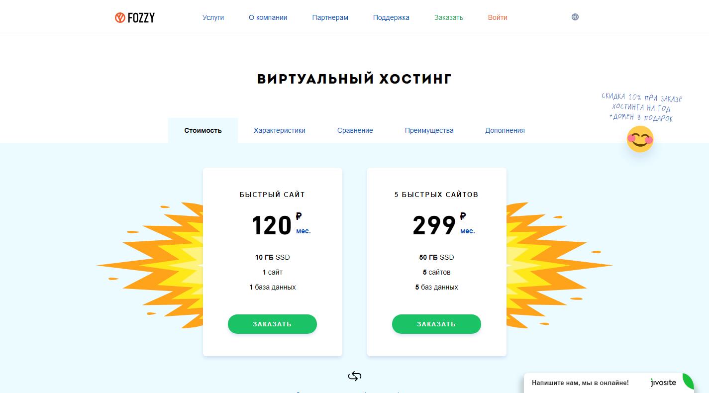 Зарубежный видео хостинги создать сайт хостинг домен бесплатно