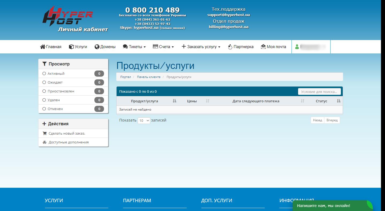 Лояльные хостинги адреса российских хостингов