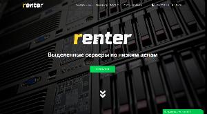Главная страница renter.ru