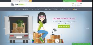 Главная страница webhost1.ru