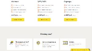 Тарифы adminvps.ru
