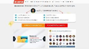 Главная страница M1-shop.ru