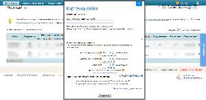 Добавление сайта в gogetlinks.net