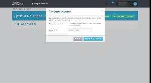 Пополнить баланс adbean.ru