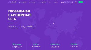 Главная страница admitad.com