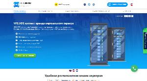 Главная страница king-servers.com
