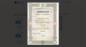 Лицензия на предоставление телематических услуг eurobyte.ru