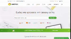 Главная страница hostpro.ua