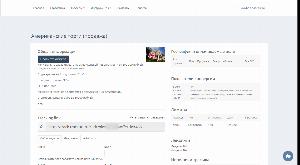 Страница оффера ad-x.ru