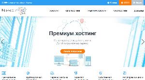 Главная страница mchost.ru