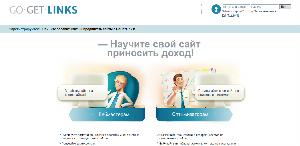 Главная страница gogetlinks.net