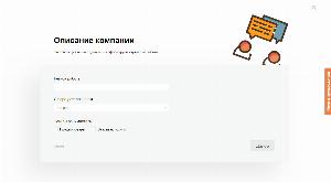 Управление репутацией и отзывами rookee.ru