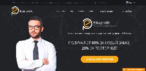 Главная страница edu-profit.com