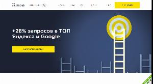 Главная страница rookee.ru