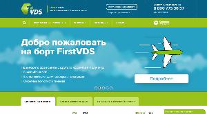 Главная страница firstvds.ru