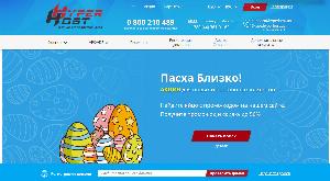 Главная страница hyperhost.ua