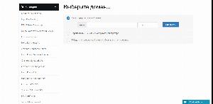Заказ новой услуги koddos.net