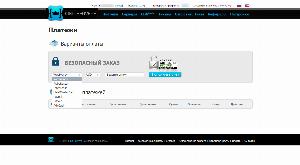 Способы оплаты услуг хостинга king-servers.com