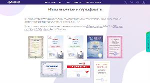 Лицензия Министерства связи РФ и др. на sprinthost.ru