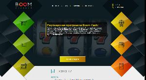 Главная страница boom-cash.com