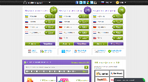 Стоимость хостинга, VPS и выделенных серверов на hostlife.net