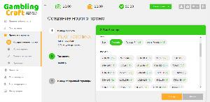 Выбор баннера gamblingcraft.com