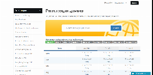 Регистрация домена на koddos.net