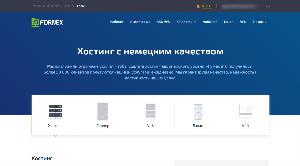 Главная страница fornex.com