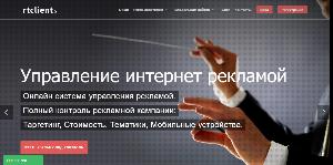 Главная страница redtram.com
