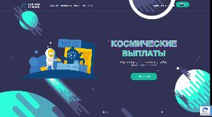 Главная страница partner-earning.com
