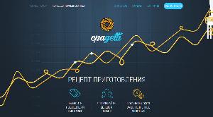 Главная страница cpagetti.com