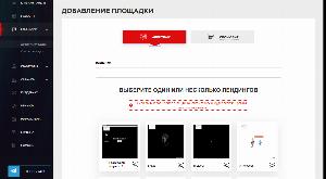 Добавление потока publisher.house