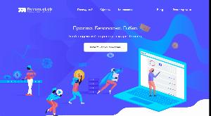 Главная страница revenuelab