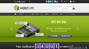 Главная страница hostlife.net