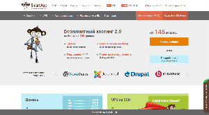 Главная страница smartape.ru