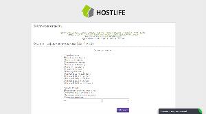 Биллинг панель hostlife.net