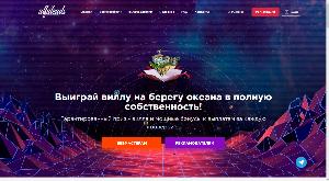Главная страница alfaleads.net