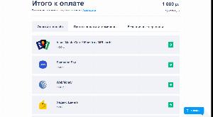 Способы полнения счёта на reg.ru