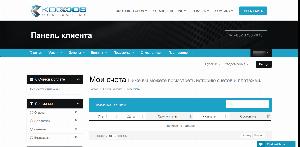 Биллинг панель koddos.net