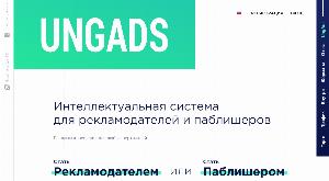 Главная страница Ungads.com