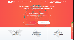 Главная страница daopush.com