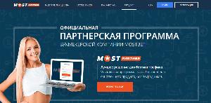 Главная страница mostpartner.com